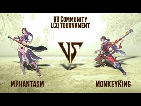 MPhantasm (Mi-na) VS MonkeyKing (Kilik) - Grand Final - RU Community LCQ Tournament (04.04.2020)