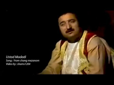 Ustad Madadi-یارم چنگ میزنم چنگ - Yarom chang mezanom-Herati song-Afghan songs-HD 1080p