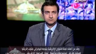 بالفيديو.. برلمانية: بعض الدول ﻻتسمح للإناث بالزواج إلى بعد ختانهن