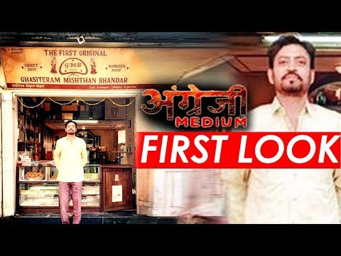 Irrfan Khan Starrer Angrezi Medium First Look Is Out! Mp3