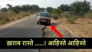 How to Drive over Bad Roads and potholes like a Pro | For new Drivers