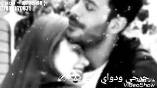 اغنيه سيف نبيل عمري وغﻻي انت ♥♡