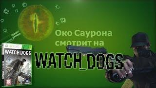 Обзор игры Watch Dogs (Xbox 360)