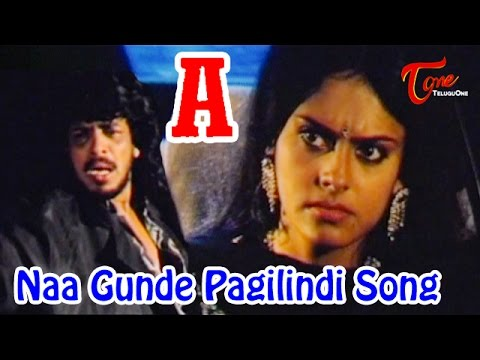 A Telugu Movie Songs  Naa Gunde Pagilindi  Song  Upendra, Chandini