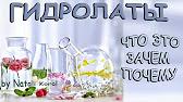 26 мар 2014. Польза, способ применения, личный опыт. Производители натуральной органической косметики jason и tarte. 1. Jason vitamin e 14000 i. U. Lipid treatment 2. Tar.