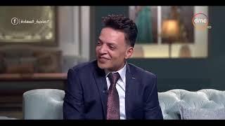 صاحبة السعادة - طارق الشيخ فى ضيافة إسعاد يونس بتاريخ 13/8/2019