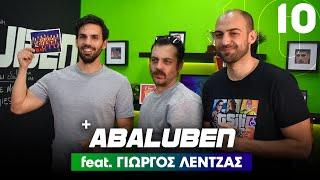 Abaluben 10 feat. Γιώργος Λέντζας