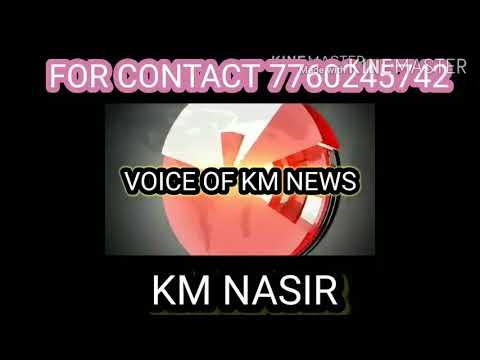 Kabbinamoole NAJMUL HUDA 4th Anniversary KM NEWS