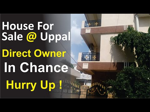 House For Sale In Hyderabad 2019 In Chance    9676429990    @ Pareezadiguda Uppal With Bank Loan