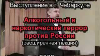 КАК ИЗ НАС ДЕЛАЮТ РАБОВ В Г Жданов