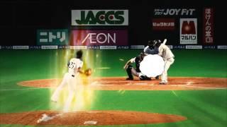 Dragon Ball Z Fukkatsu No F - Hokkaido Nippon-ham Fighters - Tvcm