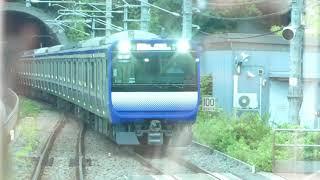 【単線 E235系通過!!】E235系F-12編成 久里浜行