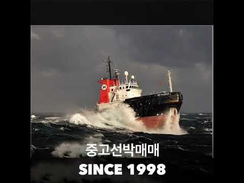 중고선박매매 선박매매 중고선매매 해양프랜트매매