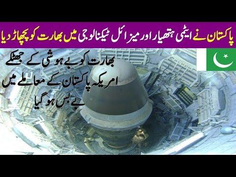 Capabilities of Pakistan Army to make safe Its Johri Program
