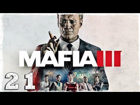 Смотреть прохождение игры Mafia 3. #21: Наемный убийца!?