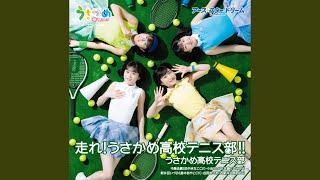 うさかめ高校テニス部 - 走れ!うさかめ高校テニス部!!