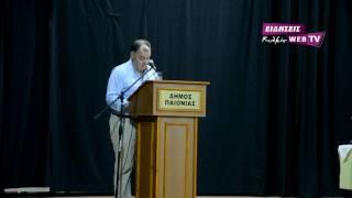Παρέμβαση Γκουντενούδη για διασυνοριακή συνεργασία-ανάπτυξη-Eidisis.gr webTV