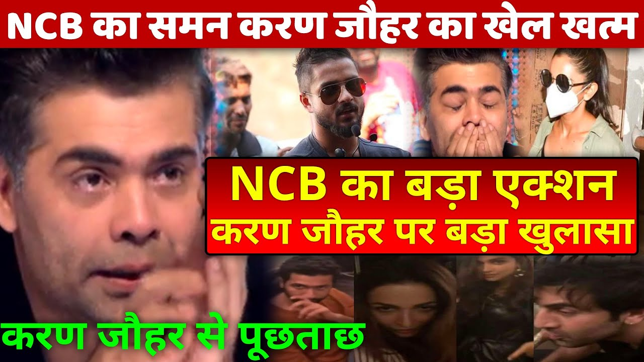 after Deepika Padukone NCB big action on Karan Johar massive setback for Bollywood gang aide Kshitij