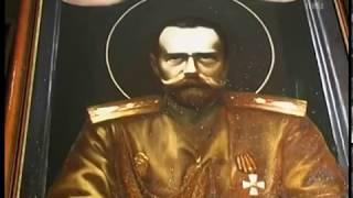 Предательство священным синодом Царя