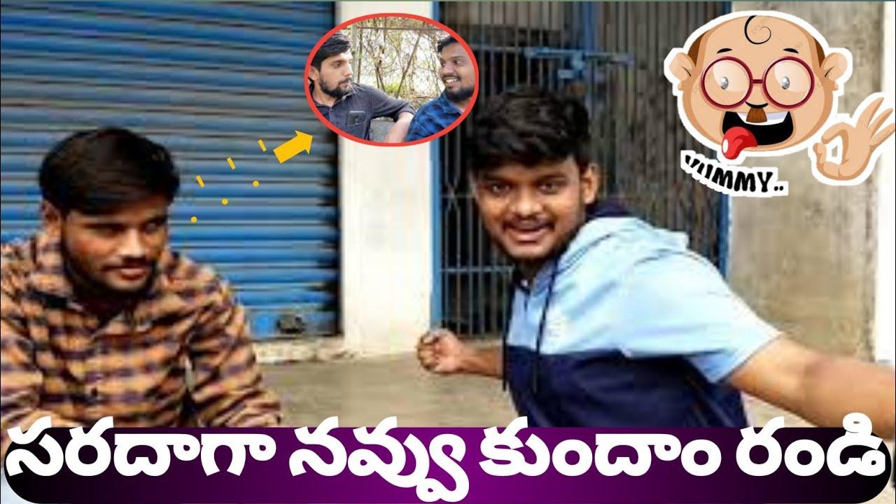 Download Tik Tok Comedy Scenes Telugu  Tik Tok Funny Clips   Latest Comedy Clips   Latest Funny Clips