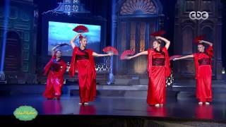 استعراض صيني في «صاحبة السعادة» .. فيديو