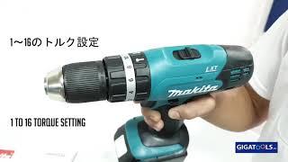 Makita DHP453Z LXT 18V Cordless Hammer Drill