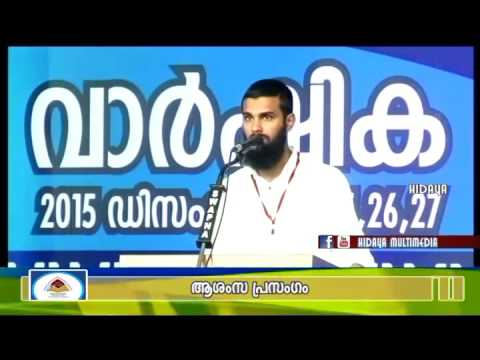 A.A.C Valavannur | Knowledge Conference | Greeting Speech | P.K.Zakariyya Swalahi