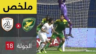 الشباب يتعادل مع الخليج بصعوبة في الدوري السعودي.. فيديو