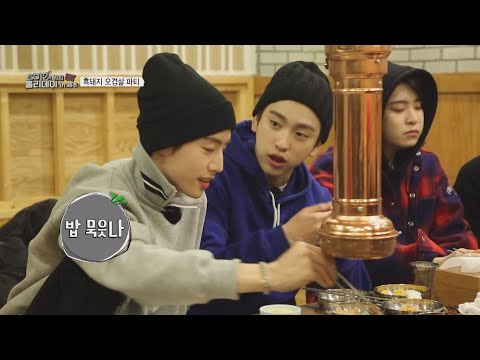 GOT7 Working Eat Holiday in Jeju EP.04 The Meaning of Point