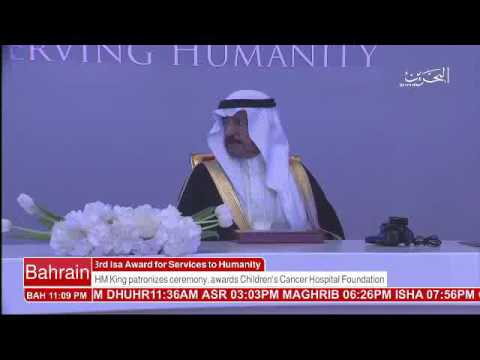 البحرين : Bahrain English News Bulletins 04-06-2017