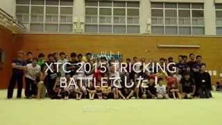 XTC 2015 Tricking battle