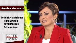 Didem Arslan Yılmaz'ı canlı yayında duygulandıran Sakarya Anısı (Türkiye'nin Nabzı - 30 Ağustos2018)