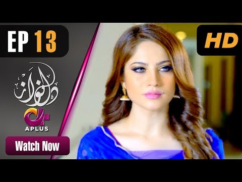 Drama | Dil Nawaz - Episode 13 | Aplus ᴴᴰ Dramas | Neelam Muneer, Aijaz Aslam, Minal Khan