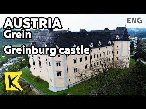 【K】Austria Travel-Grein[오스트리아 여행-그레인]그레인부르그 성/Durnstein castle/Greinburg castle/Knight/Diamond vault