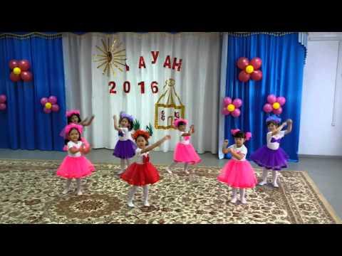 """Рауан 2016 Танец """"Қуыршақтар"""" д/с №54"""