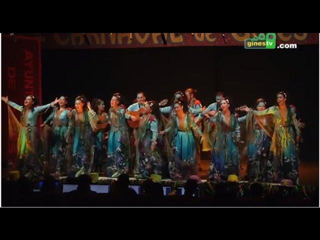Las de la resaca. Carnaval de Gines 2016 (Tercera semifinal)
