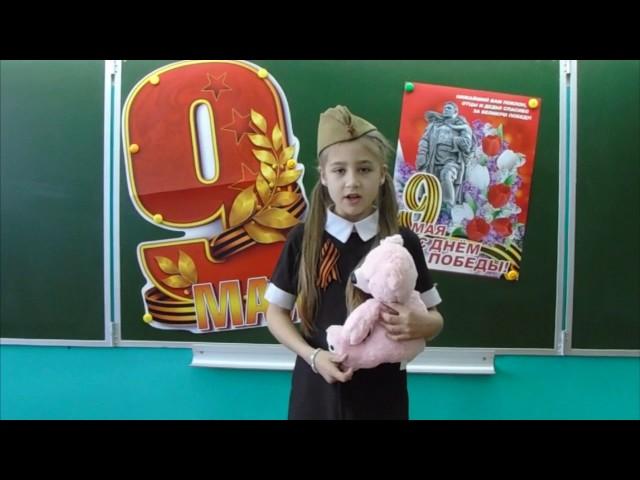 Изображение предпросмотра прочтения – ВалерияВолкова читает произведение «Дети войны» Л.Тасси