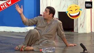Zafri Khan Khushboo Iftikhar Thakur 2020 New Stage Drama Best Comedy Clip😂