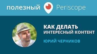 видео На блоге zametkibloggera
