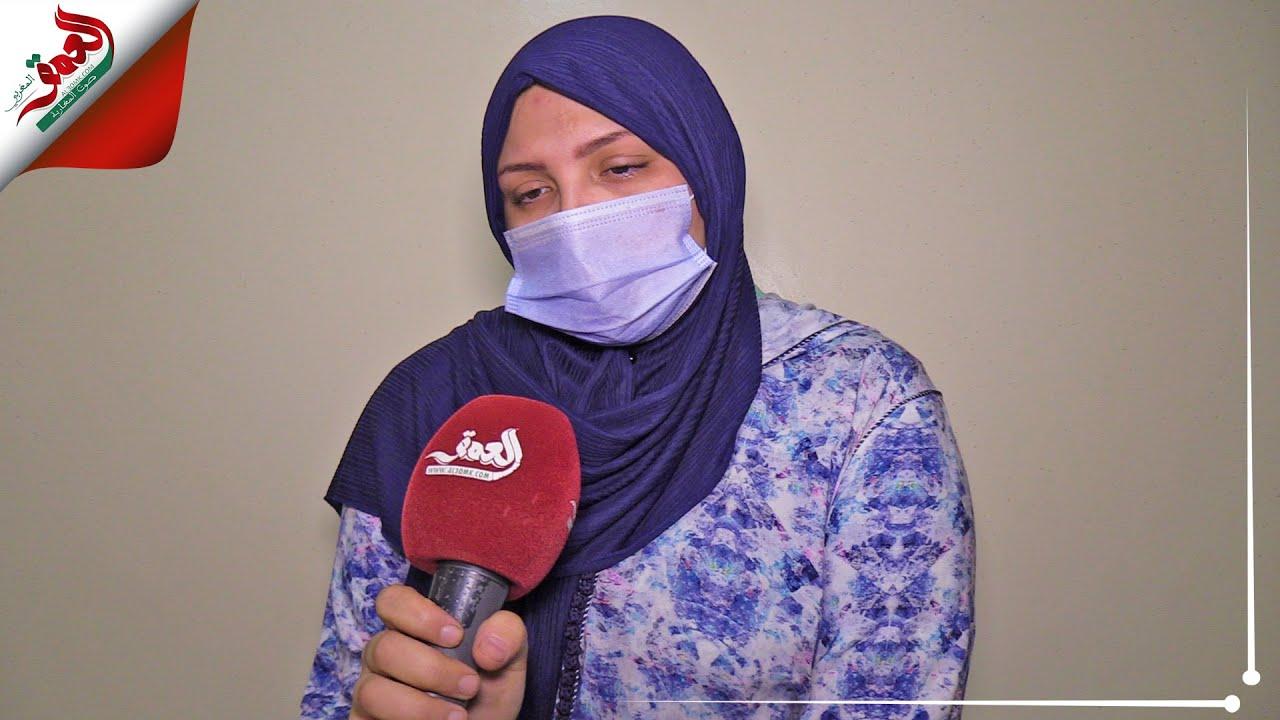 مرض السكري أفقدها بصرها.. شابة في مقتبل العمر من أكادير تناشد وزير الصحة