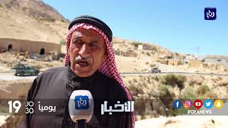 شكاوى من مستخدمي طريق قرية عيمة في الطفيلة بسبب الانهيارات في عبارة تصريف المياه - (10-9-2017)