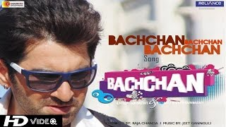 """BACHCHAN"" Official Song Teaser | Jeet, Aindrita Ray"