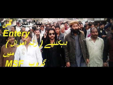 Babla israr DON  Junaid Bhatti Rawalpindi 2017 New Video watching