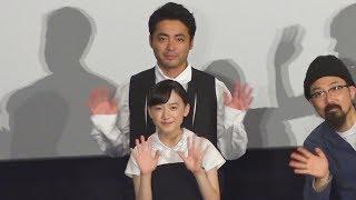 俳優の山田孝之が17日、都内で行われた『映画 山田孝之3D』公開記念舞台...