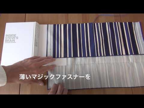 Beahouse フリーサイズブックカバー〜ほとんどすべて本に対応〜