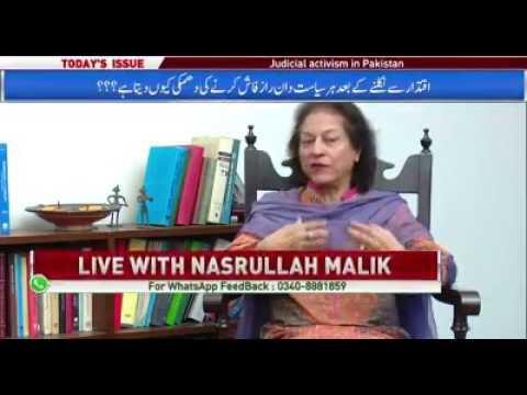 Live With Nasrullah Malik Exclusive Interview With Asima Jahangir on Panama Case Decision part 1