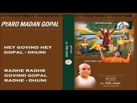 Dhuni Hey Govind Hey Gopal By Vinod Agarwal [Full Audio Songs Juke Box] I Pyaro Madan Gopal