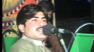 shaadi bilal by ameer nawaz khan