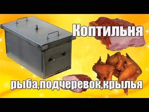 Свинина горячего копчения