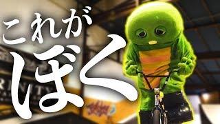 【BMX】衝撃!自転車に乗ったら大変なことに・・・